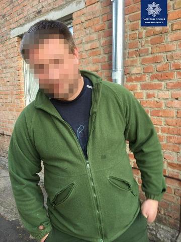Закинувся наркотиком і сів за кермо, - у Вінниці затримали п'яного водія (ФОТО)