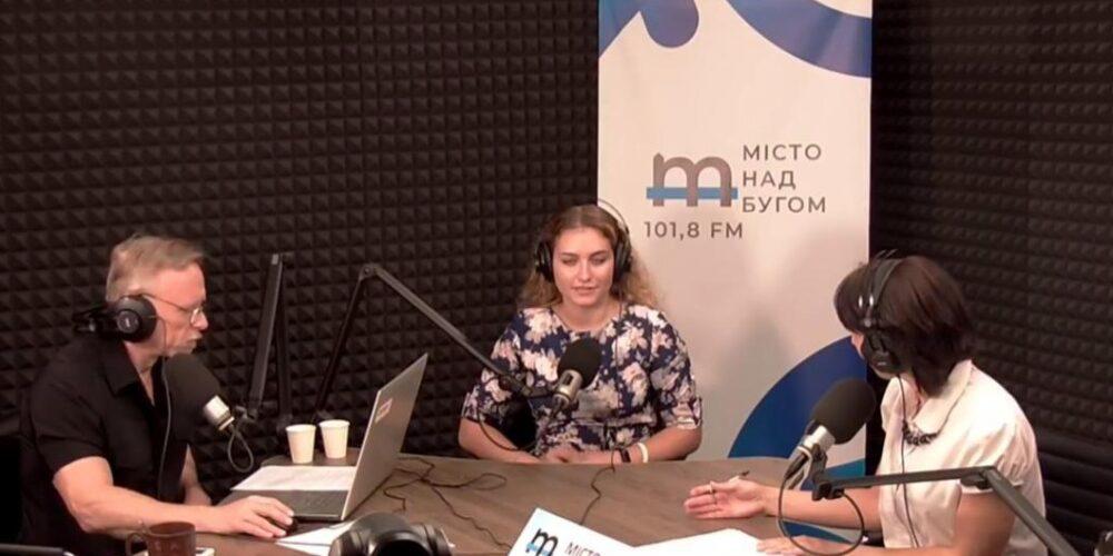 Діана Маджарова