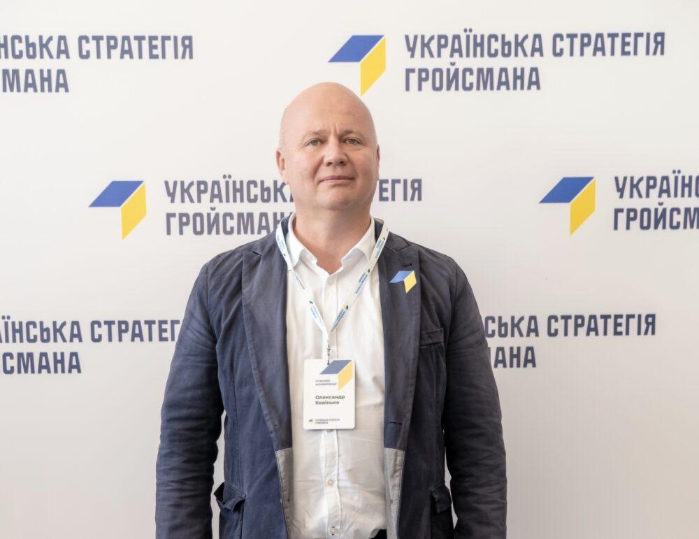 Олександр Ковінько