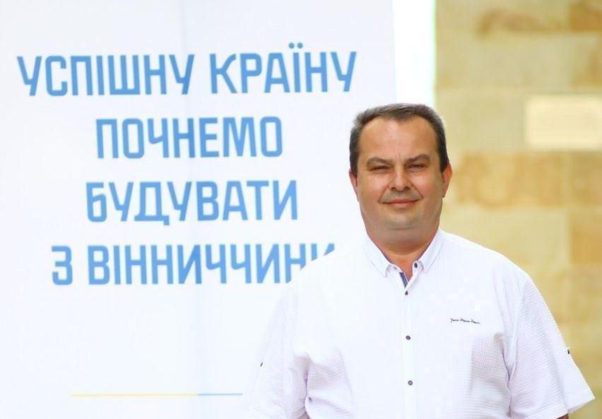 Віталій Бень