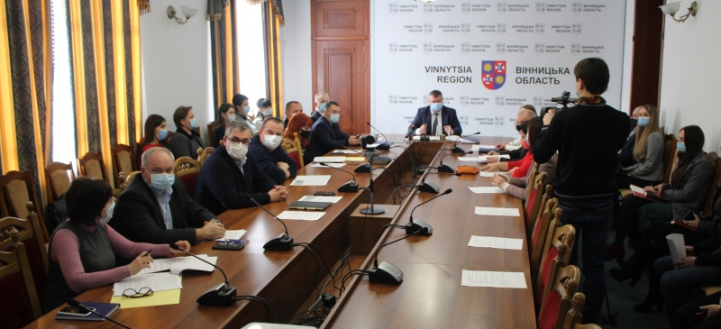 «Комфортні громади»: Вінницька облрада оголосила конкурс проєктів громад