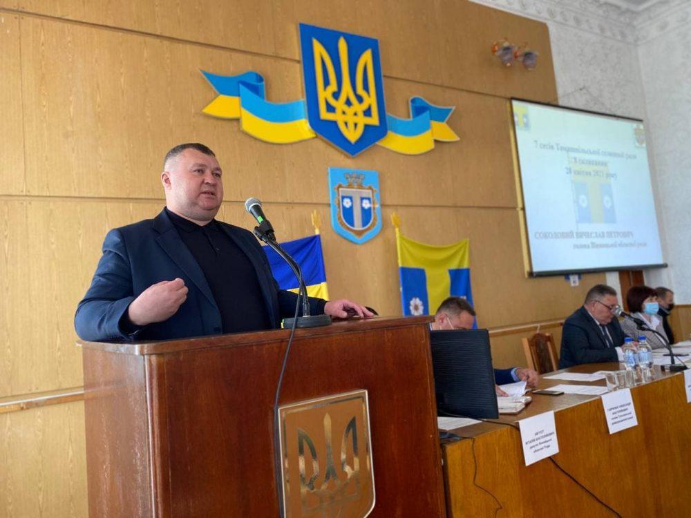 Стратегію розвитку до 2030 року ухвалили в Томашпільській громаді