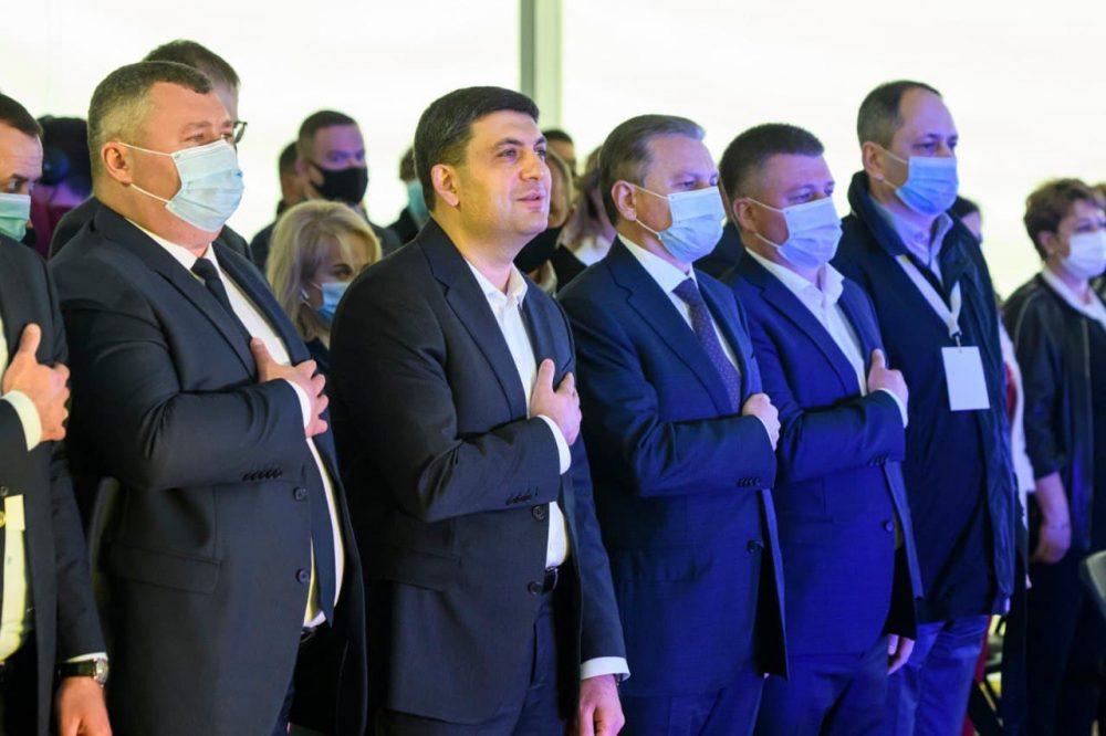 Володимир Гройсман: «Команда «Української Стратегії» продемонструє нову якість української політики»