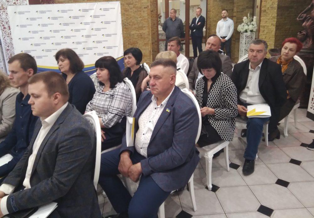 """В Ямполі пройшли збори партійної організації """"Української Стратегії Гройсмана"""""""
