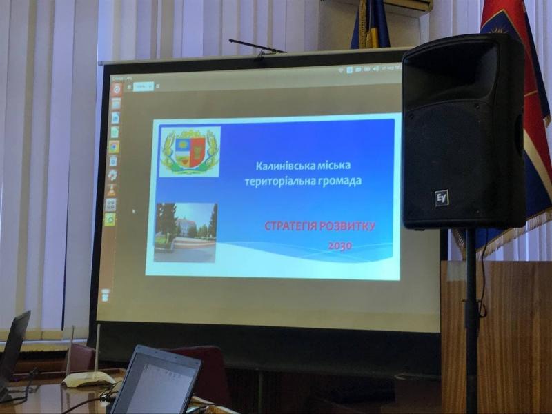 Калинівська громада ухвалила Стратегію-2030