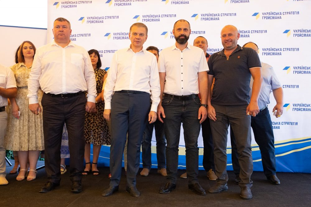 """Збори партійної організації """"Української Стратегії Гройсмана"""" пройшли у Бершаді"""