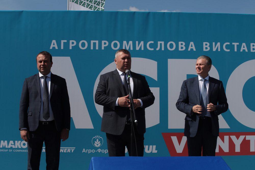 """На території аеропорту відкрилася масштабна виставка """"АгроВінниця"""""""